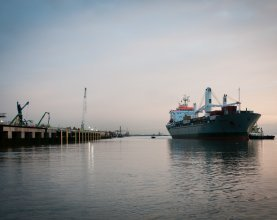 The first vessel calls at London Gateway